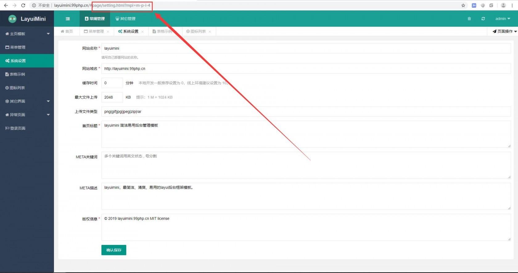 五站合一企业网站源码哪个好(企业flash网站源码) (https://www.oilcn.net.cn/) 网站运营 第2张