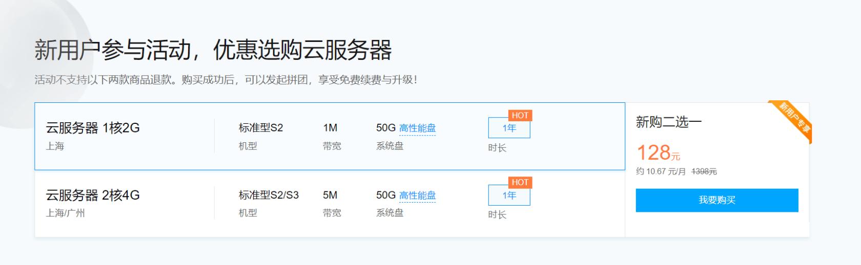 香港cn2_索尼相机包lcs-csx/vc-cn2紫_香港vps cn2