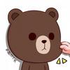 Bear_Brown