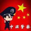 wangchunbo
