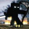 TNT_God