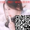 wwwhjw1688com1622-8719999