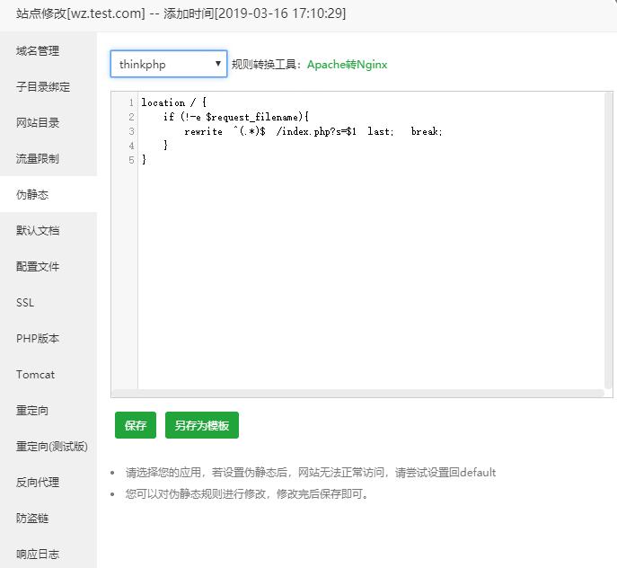 【系统】WSL 下优雅地 coding
