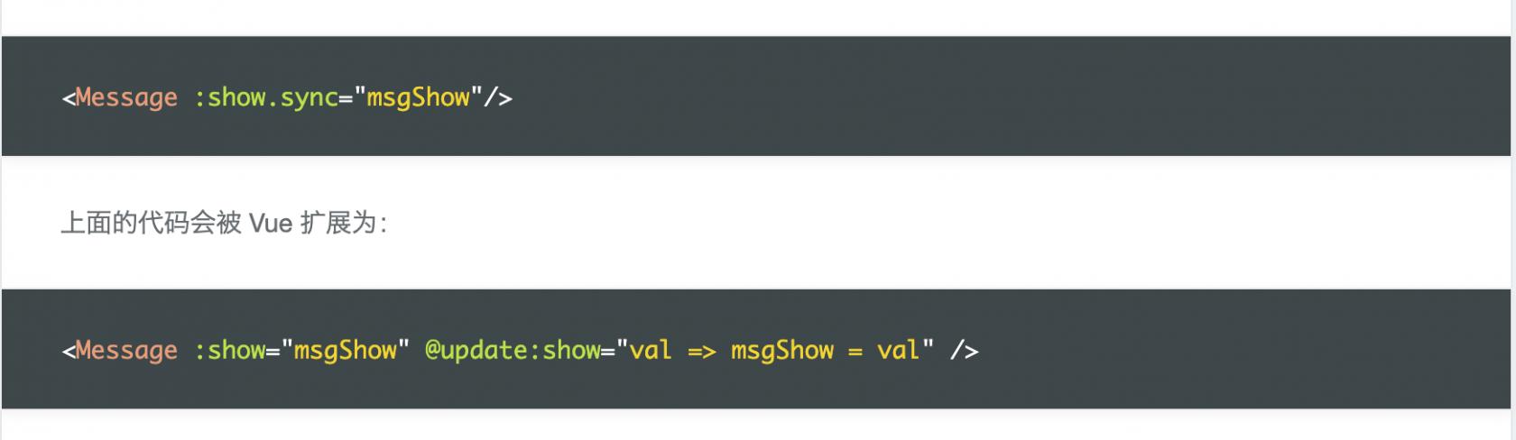 不太理解这段代码的意思