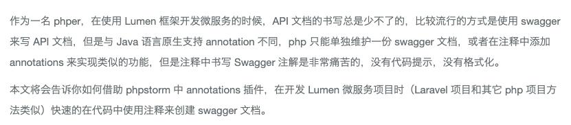 [LearnKu 更新] 社区文章展示时会默认「加空格」