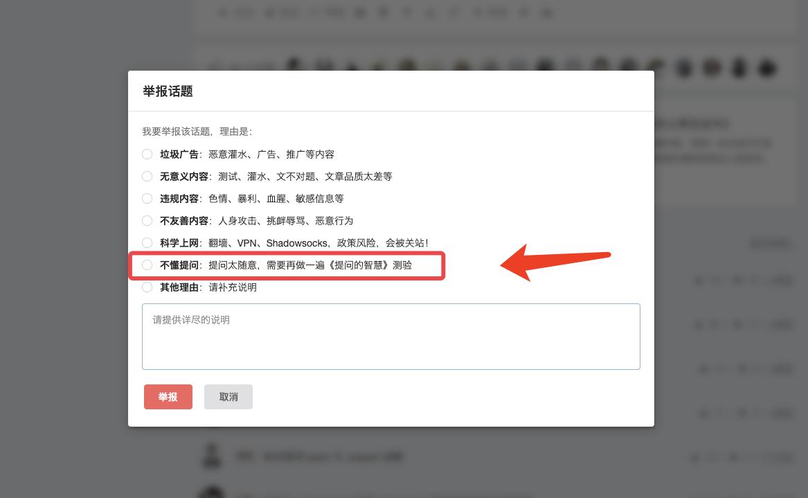 [LearnKu 更新] 通过《提问的智慧》小测验后,才具备提问资格