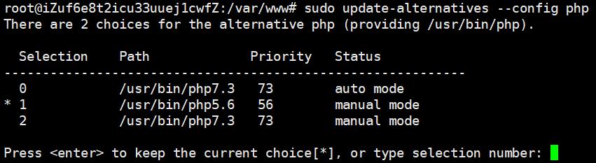 Ubuntu 下常用命令