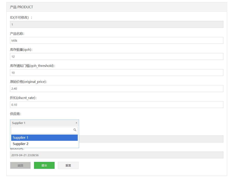 数据库课程作业笔记 - 验收
