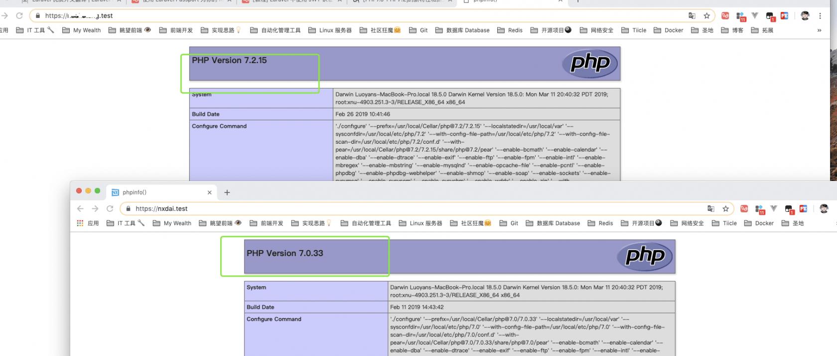 「开发环境」让 Valet 支持多个本地项目使用不同 PHP 版本