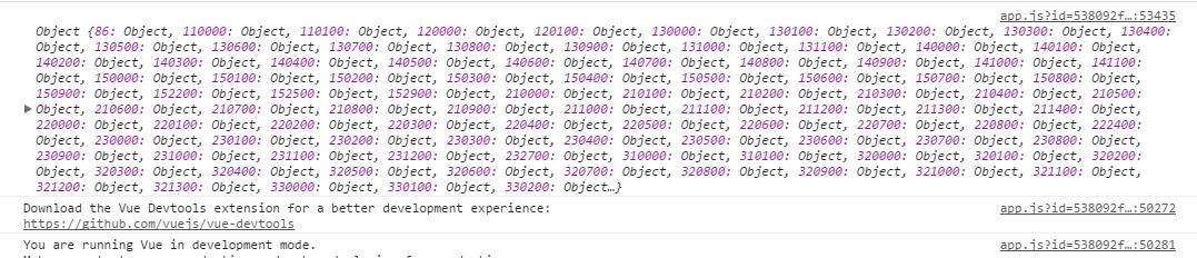 在 Laravel 使用 vue 的时候没有数据到页面上进行展示