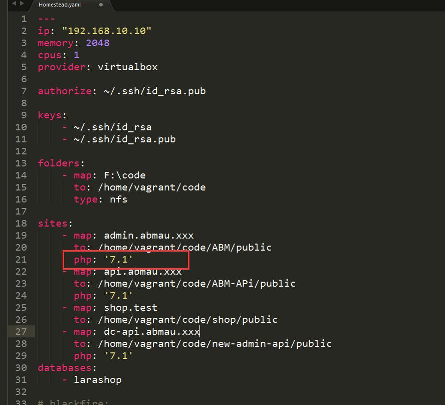 切换 PHP 版本