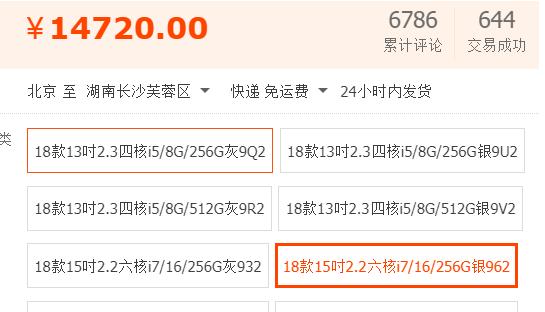 想买一个macbookpro,请问256G够用吗