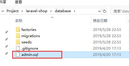 Windows 环境下安装 Laravel