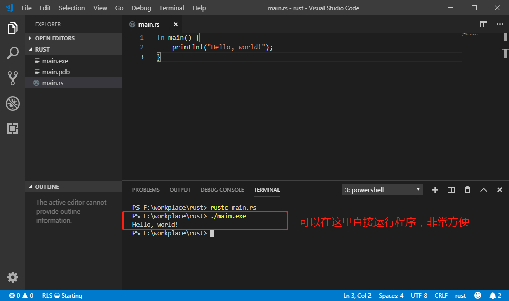 VSCode 编辑器