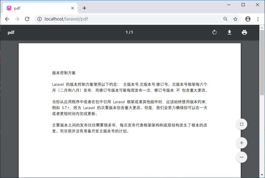 返回 PDF (文件响应)