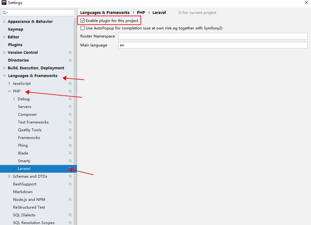 [插件推荐] 使用 PHPStorm 中的 Laravel Plugin 插件提升开发效率