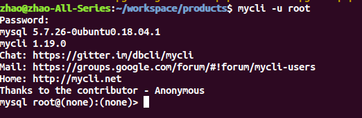 推荐一款MySQL命令行神器