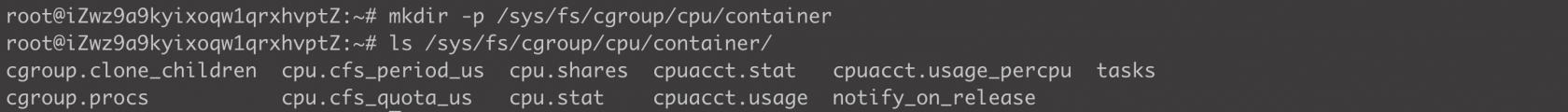 Docker 技术基础之 CGroups