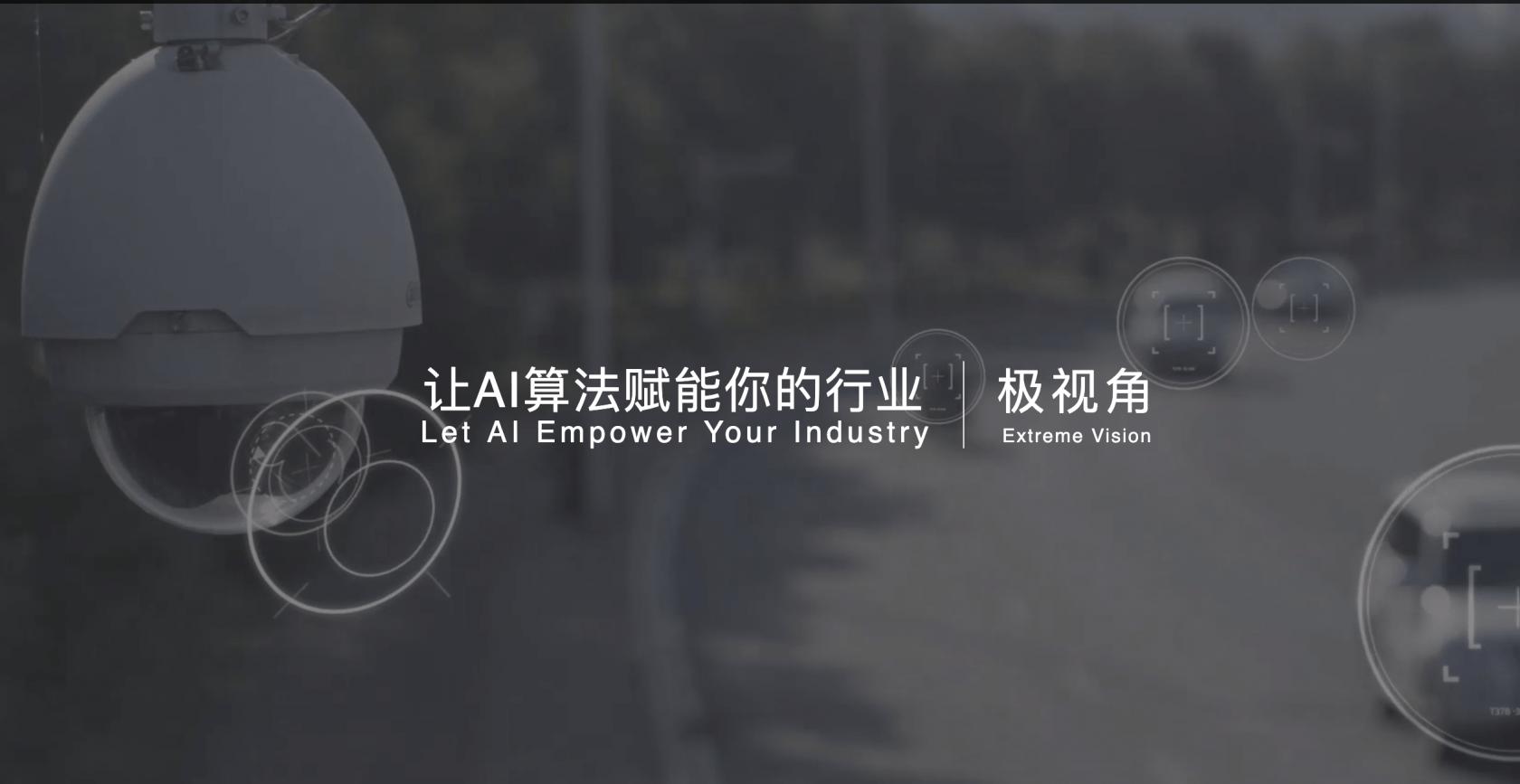 [深圳][15-25k] AI 平台 PHP 工程师