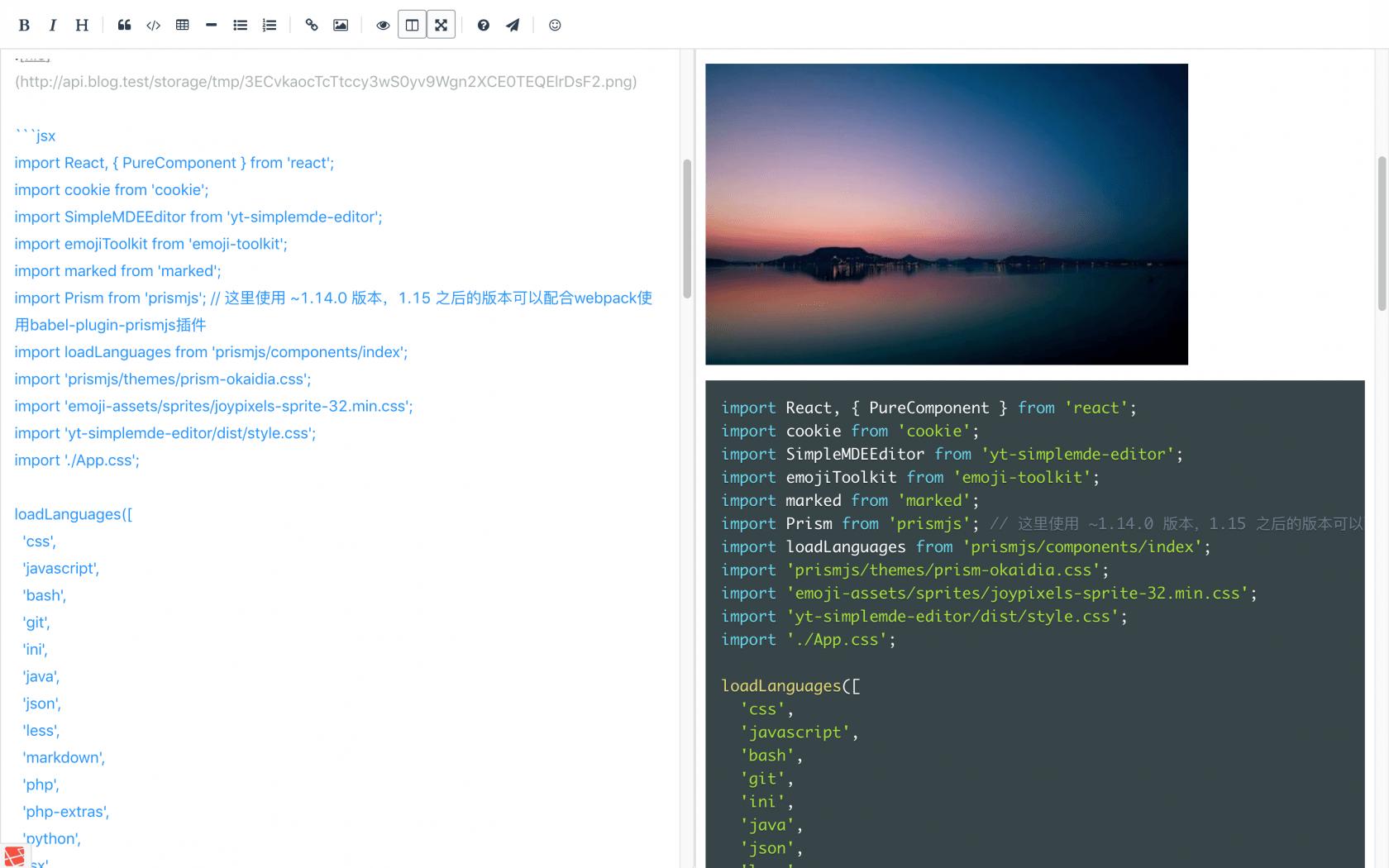 React SimpleMDE Markdown Editor,支持 Emoji 表情