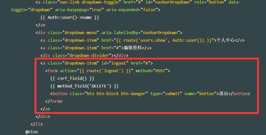 为什么要把退出键的form包含在一个链接里?