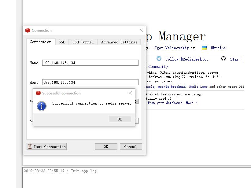 在Ubuntu18.04下 安装Redis