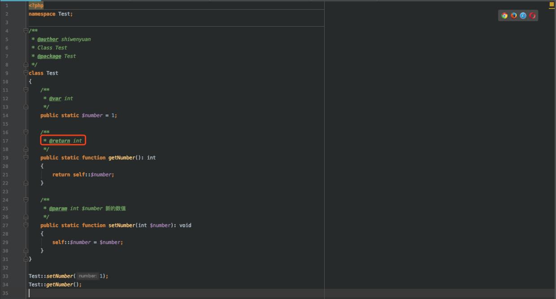 每个PHPer都应当掌握的注释标记