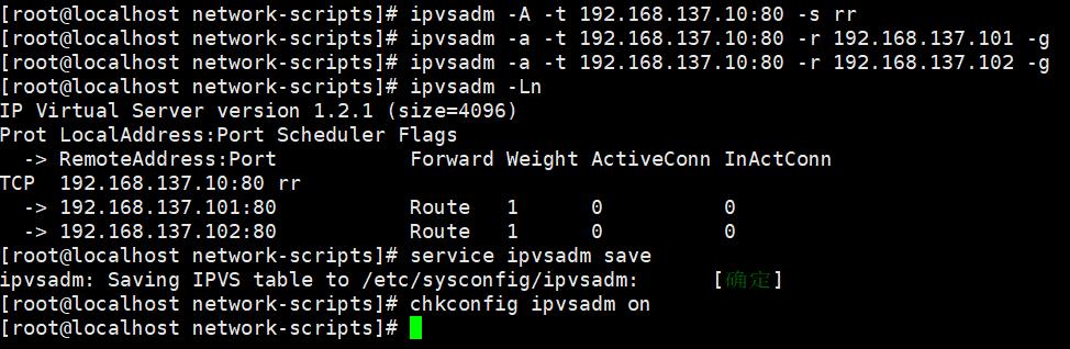 LVS 负载均衡之 VS/DR 模式