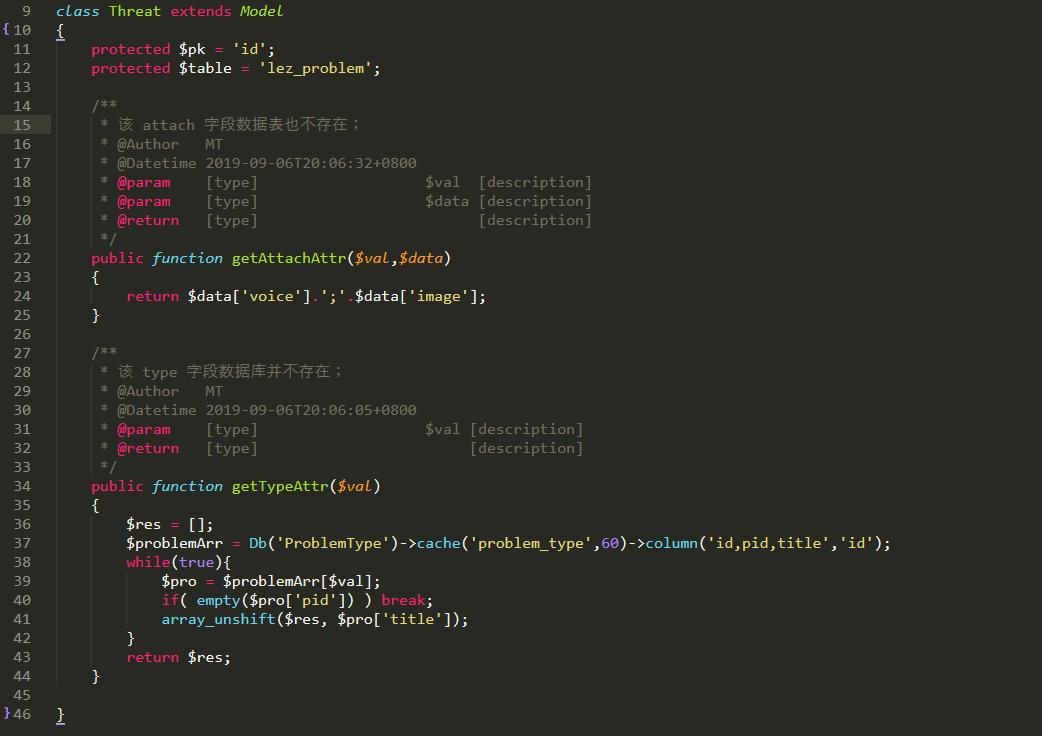 TP5.1 关于模型 查询时过滤不需要的字段,并添加新的字段的问题。