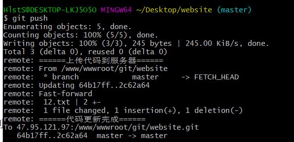 使用Git实现Laravel项目的自动化部署