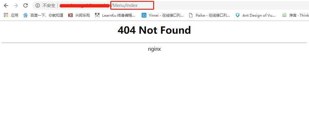 Nginx服务部署Vue项目后刷新页面,出现404问题
