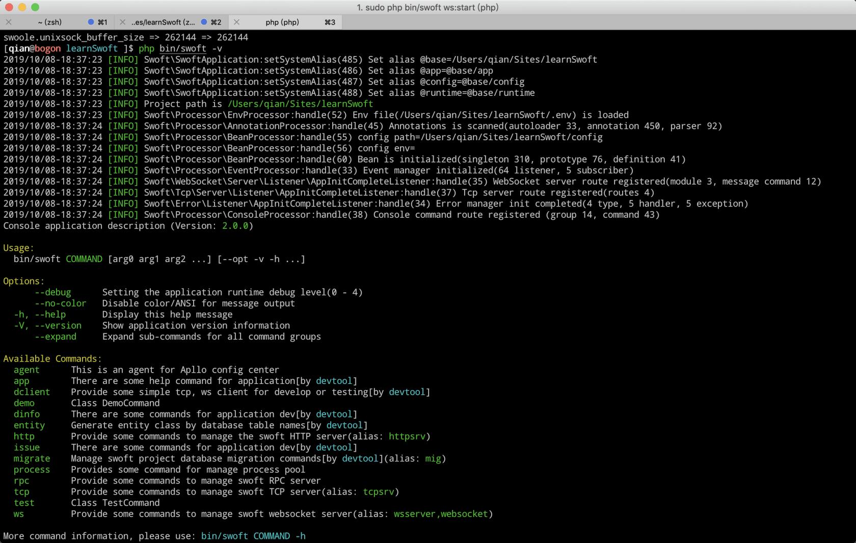 swoft 2.x 安装小记(以及macOS下更新swoole版本)
