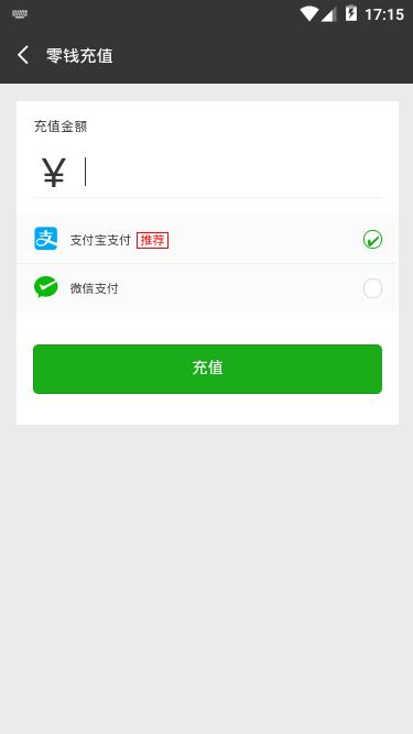 uni-app仿微信App即时通讯|vue+uniapp聊天
