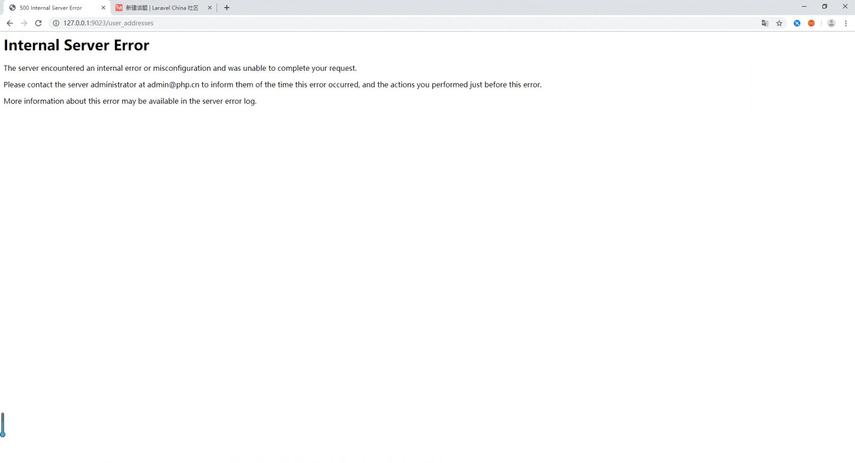 关于laravel6.0的错误提示信息页面