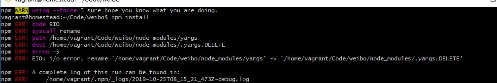 新手解决 NPM run dev 报错的问题,及怎么升级npm,node版本,希望能帮到后来人