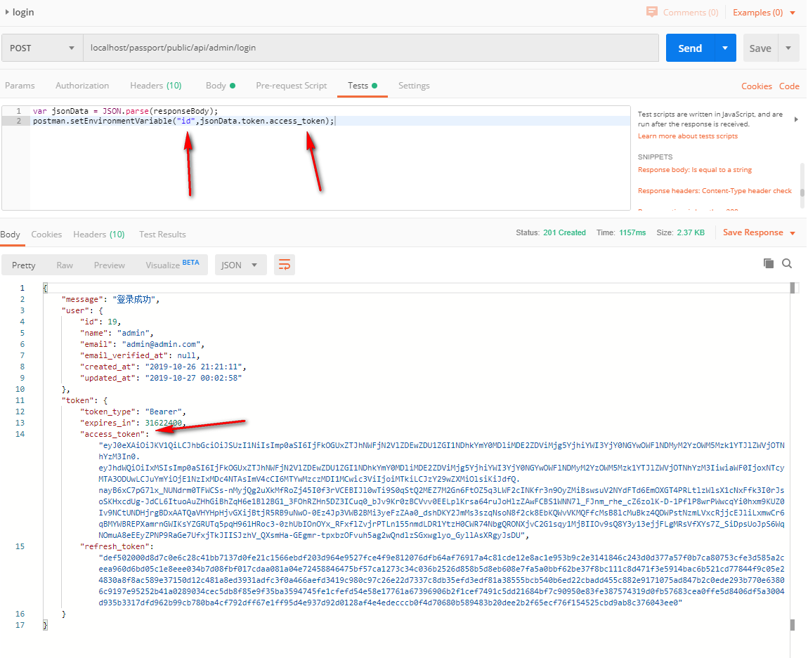 【大神勿进菜鸟参考】Laravel6 passport API 一个用户只有唯一 token
