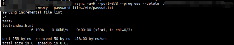 centos7下使用rsync+sersync配置文件自动同步