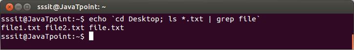 Linux Shell Embedding2