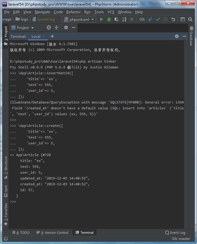 新增纪录并返回id的函数报错 insertGetId()