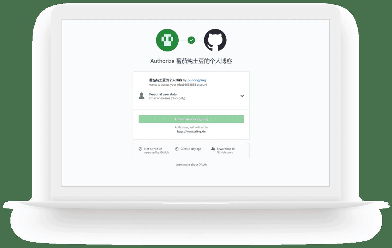 GitHub授权登录页面.png