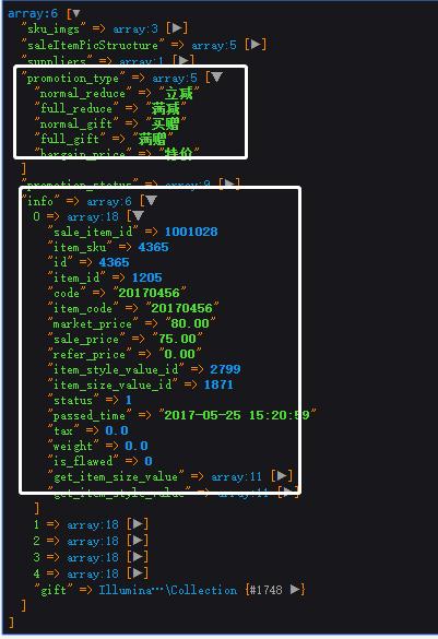 Laravel中的data_get()怎么才能实现嵌套呢?