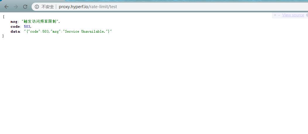 Hyperf 完整项目-2-服务限流