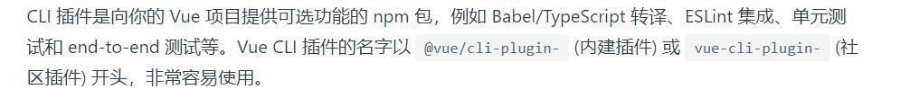 vscode 和 vue-cli 开发中 eslint 和风格配置