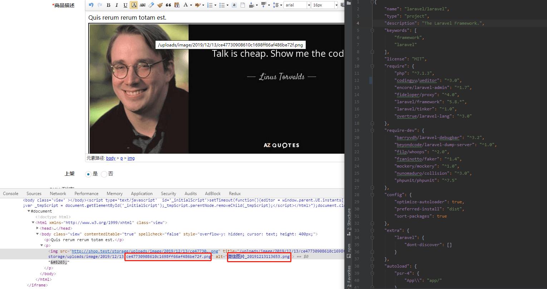 Laravel5.8项目和Laravel6.2项目使用同样一个版本富文本编辑器,上传图片一个能自动重命名一个不行?