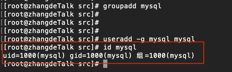 CentOS8 安装 MySQL8.0(二进制)