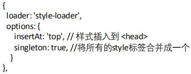 初识 webpack (三)