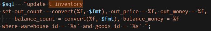 MYSQL 5.5版本,事物中因为S锁,导致后续update语句出现死锁,请大佬帮我分析一下