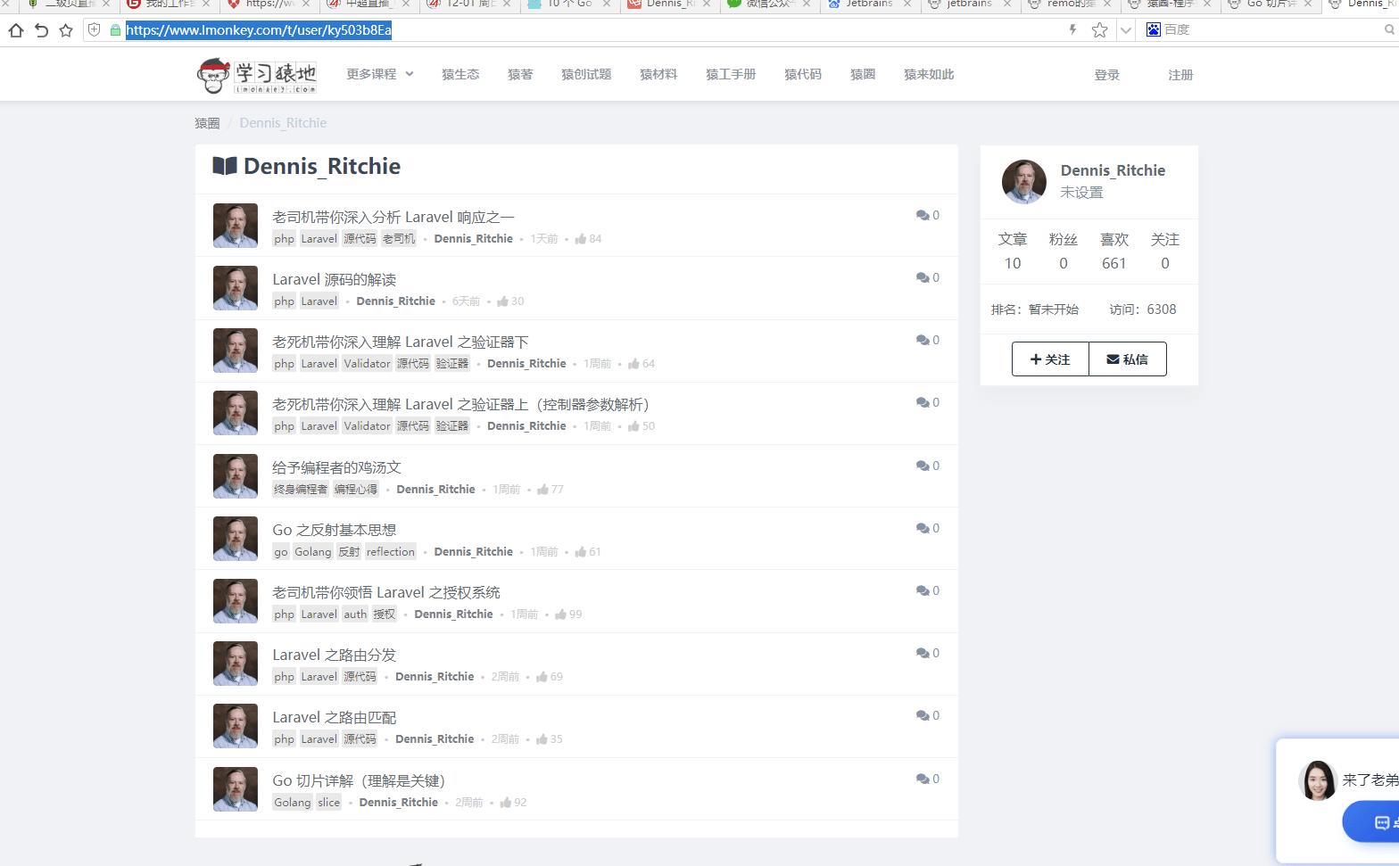 震惊,某培训机构网站,居然爬取 learnku 所有用户的博客