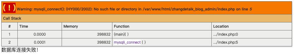 Dockerfile 方式定制 lnmp 环境