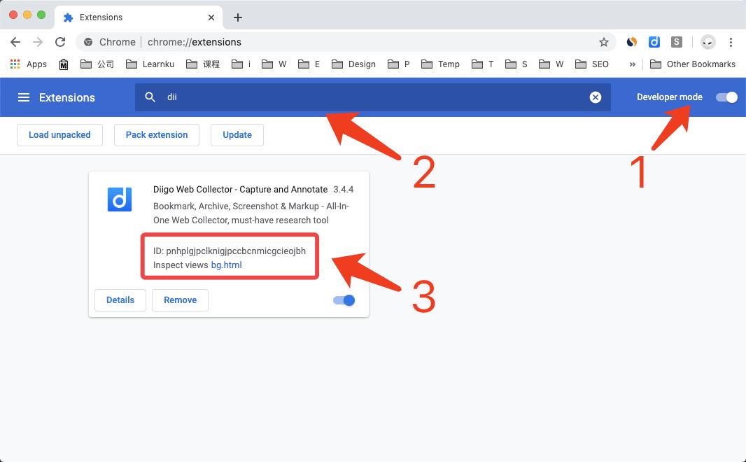 如何查看 Chrome 插件发送的 HTTP 请求(或 localStorage)?